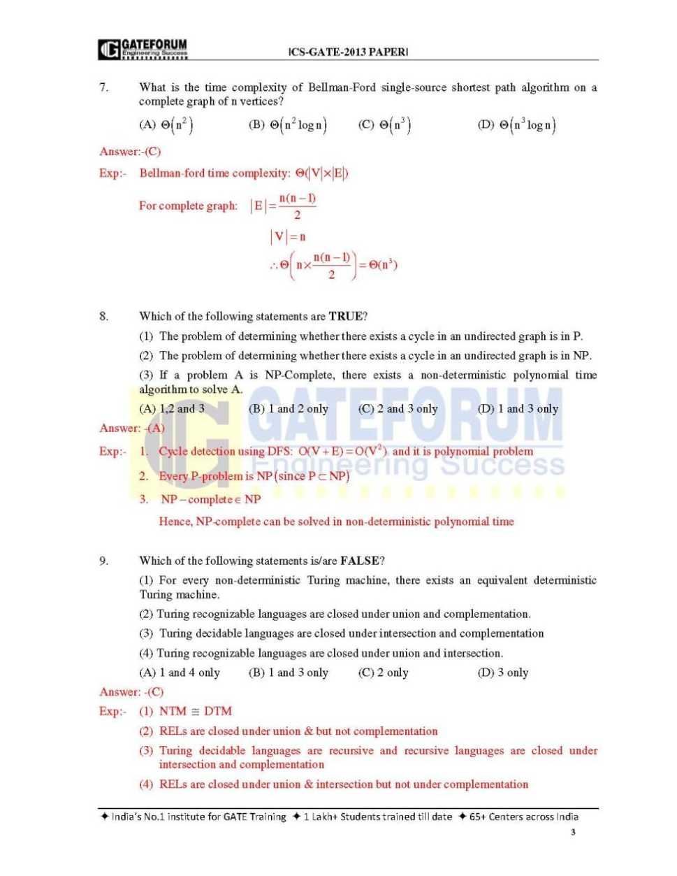 essay on computer solutions Can't find good problem solution essay topics and ideas check out our list of the most interesting, cool, and uncommon topics at no cost.