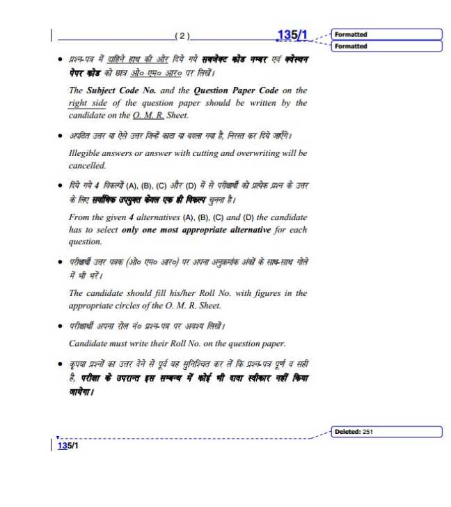 Essay on relation of maths in other subjects
