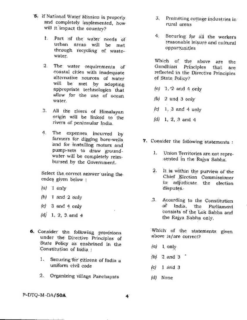 essay paper for ias exam 2017/10/31 here, we have provided the essay paper of ias mains exam 2017 go through it and do preparation for ias mains exam 2018 accordingly the ias mains exam 2017- essay paper held on 28th october 2017 here, we have provided the ias mains exam 2017.