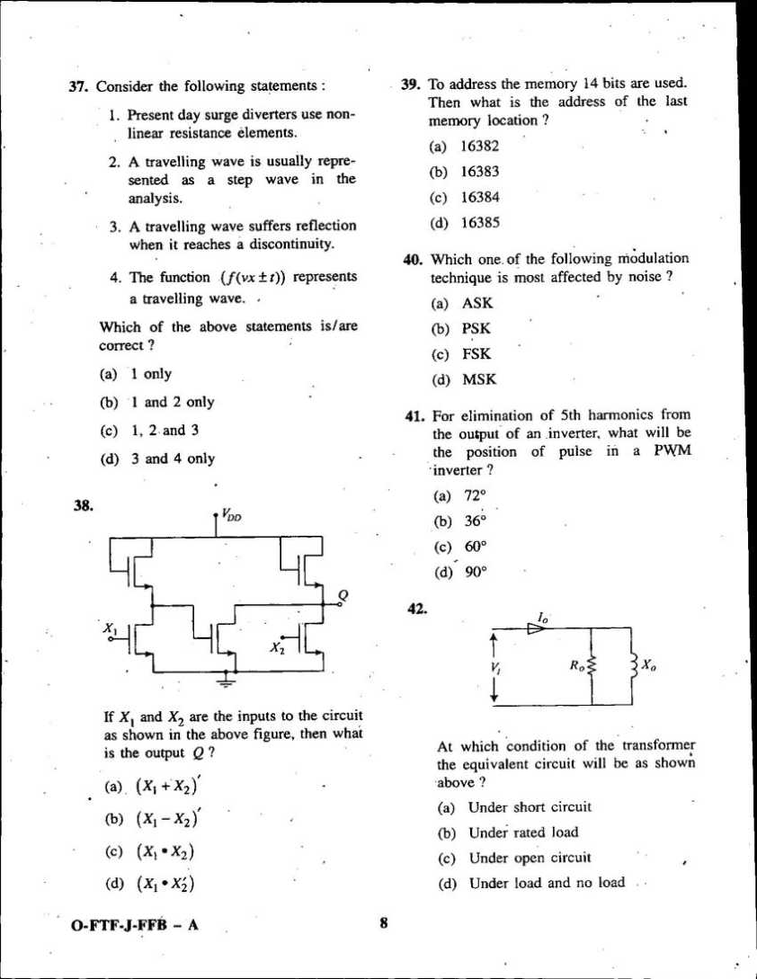 engineering essay questions