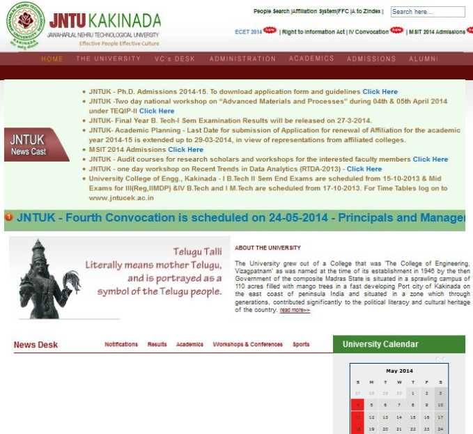 latest jntuk results