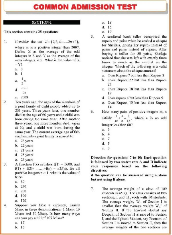 Computer-Aided Examination System Essay Sample