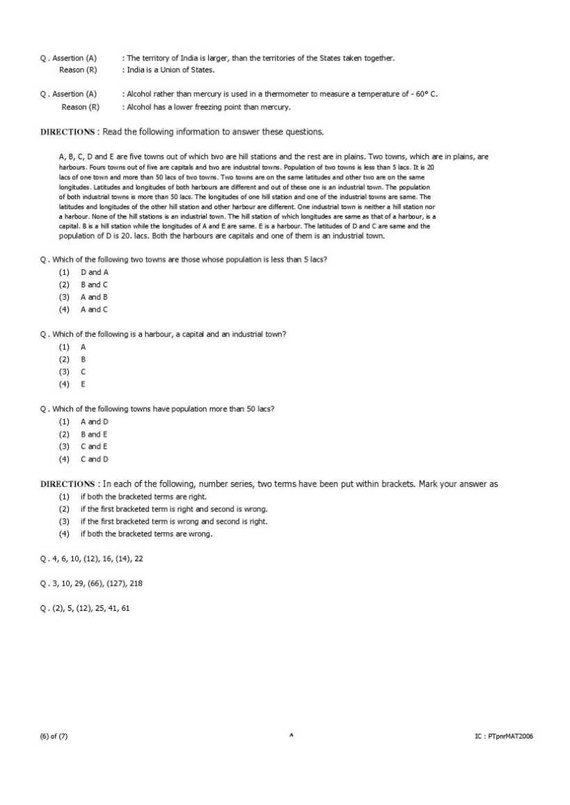 Solutions papers mat year with question pdf previous