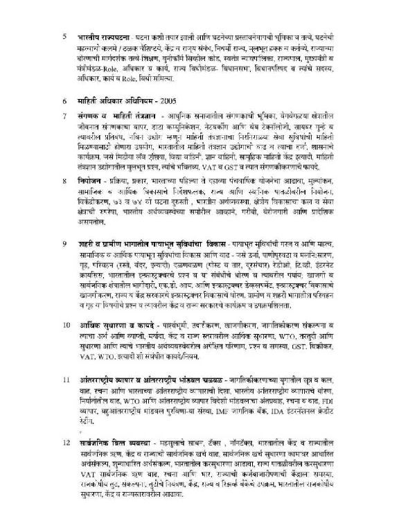 public international law exam questions and answers pdf