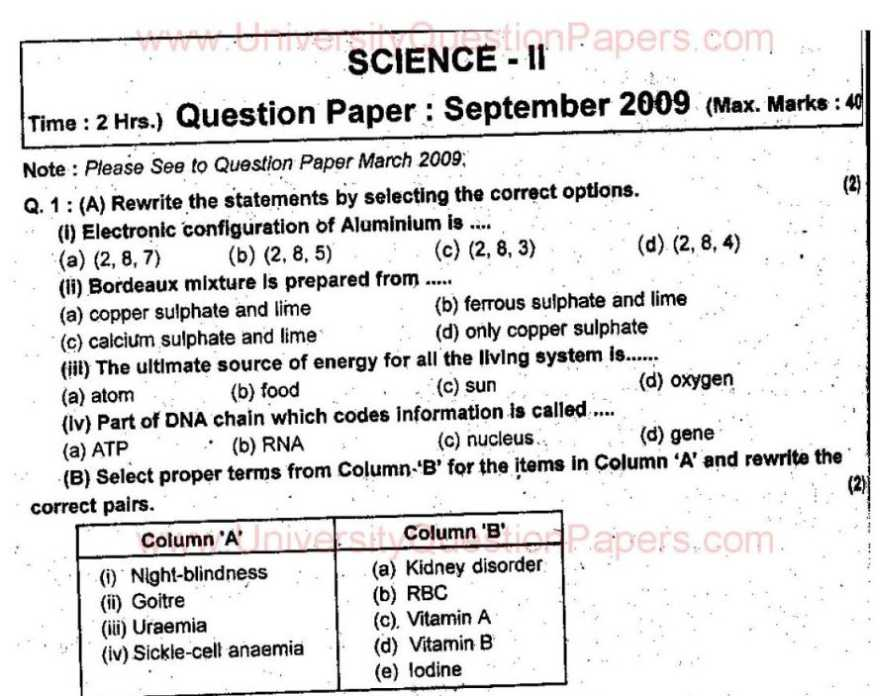 Science papers