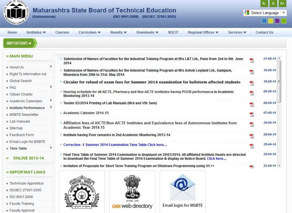 Board maharashtra commerce timetable pdf 2015 hsc