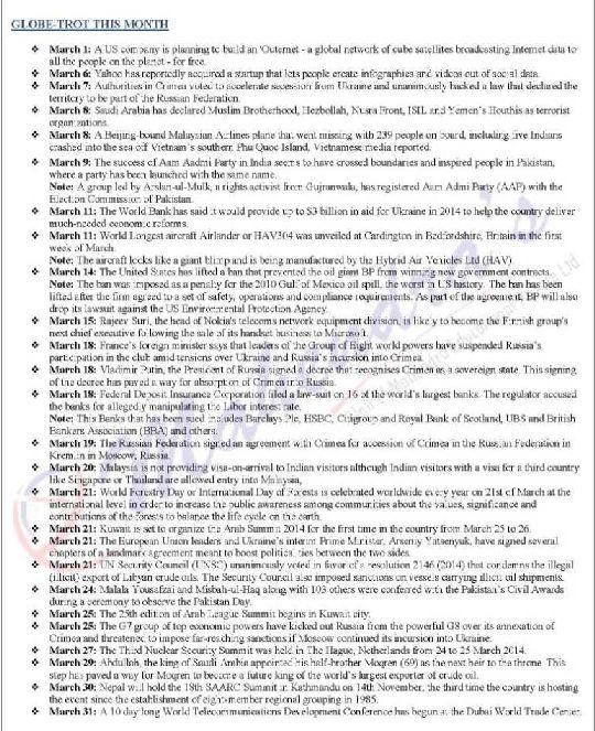 2018 2019 Studychacha Reply To Topic Mahindra Coaching