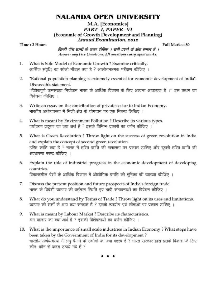 catering theory 2 test paper Below is the complete waec syllabus for catering craft practice get the complete may/june wassce syllabus for catering craft practice  there will be three papers, papers 1, 2, and 3 papers 1 and 2 will be combined in a 1½ – hour composite paper  the theory of catering by cesrain&kinton's practical cookery by foskett, ceserani.