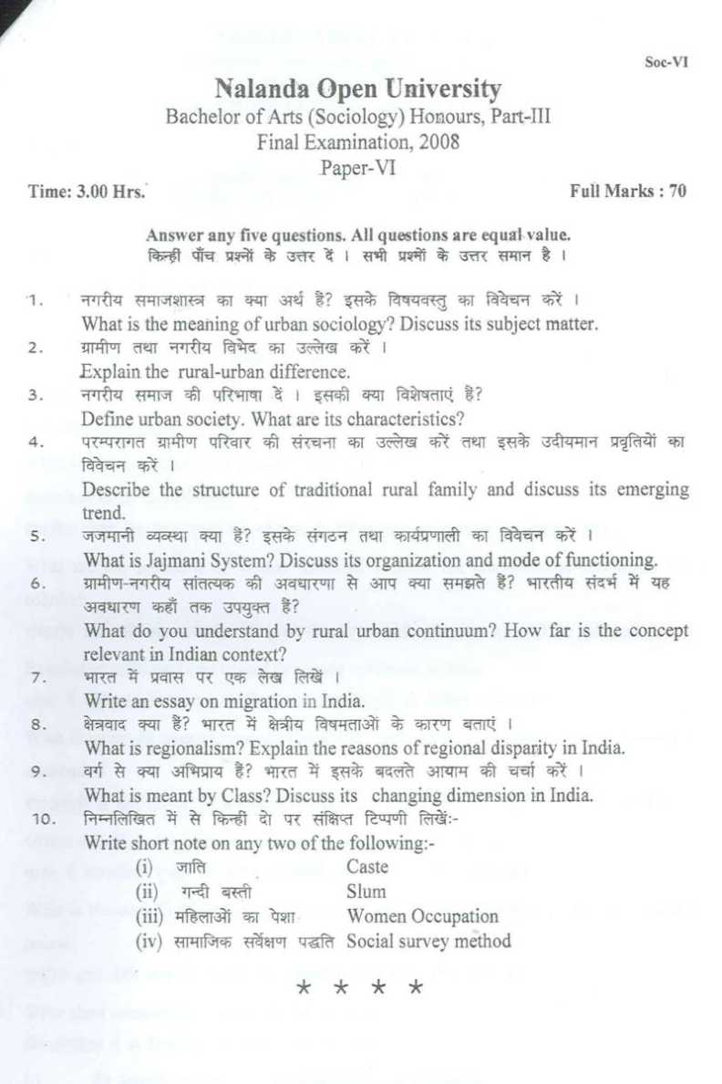 final exam answers essay Techniques and strategies for succeeding in essay exams  the essay exam  the incomplete answers can be completed during the review time.