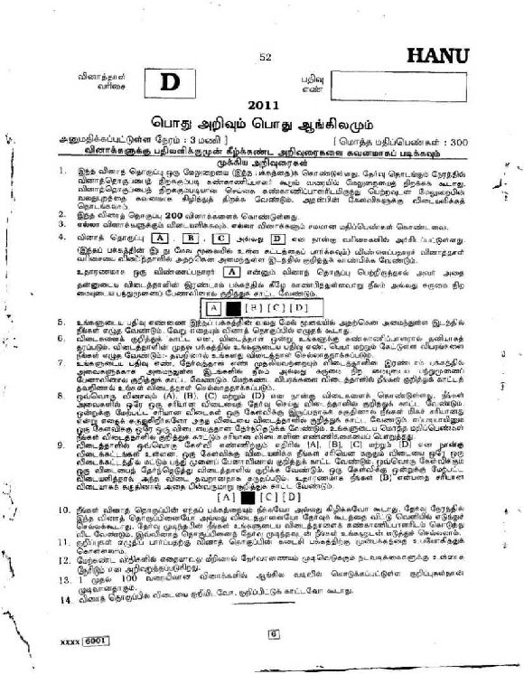 i dare kiran bedi pdf