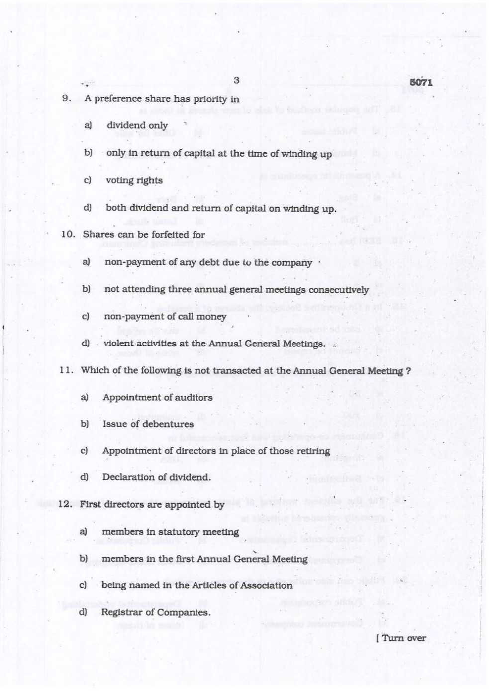 Tag: commerce question paper 2017