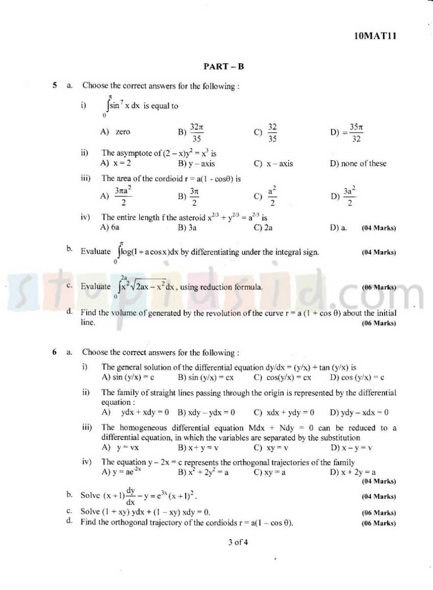 physics exam papers This section contains information about the three exam papers as well as some worked solutions ib physics inthinking  the exam score accounts for 80% of the.