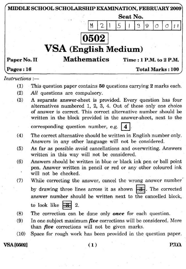 5th standard english essays Standard high-school approach to essay-writing, the five  5 major section 6  conclusion 6 conclusion each section will contain paragraphs, maybe one,  two,.