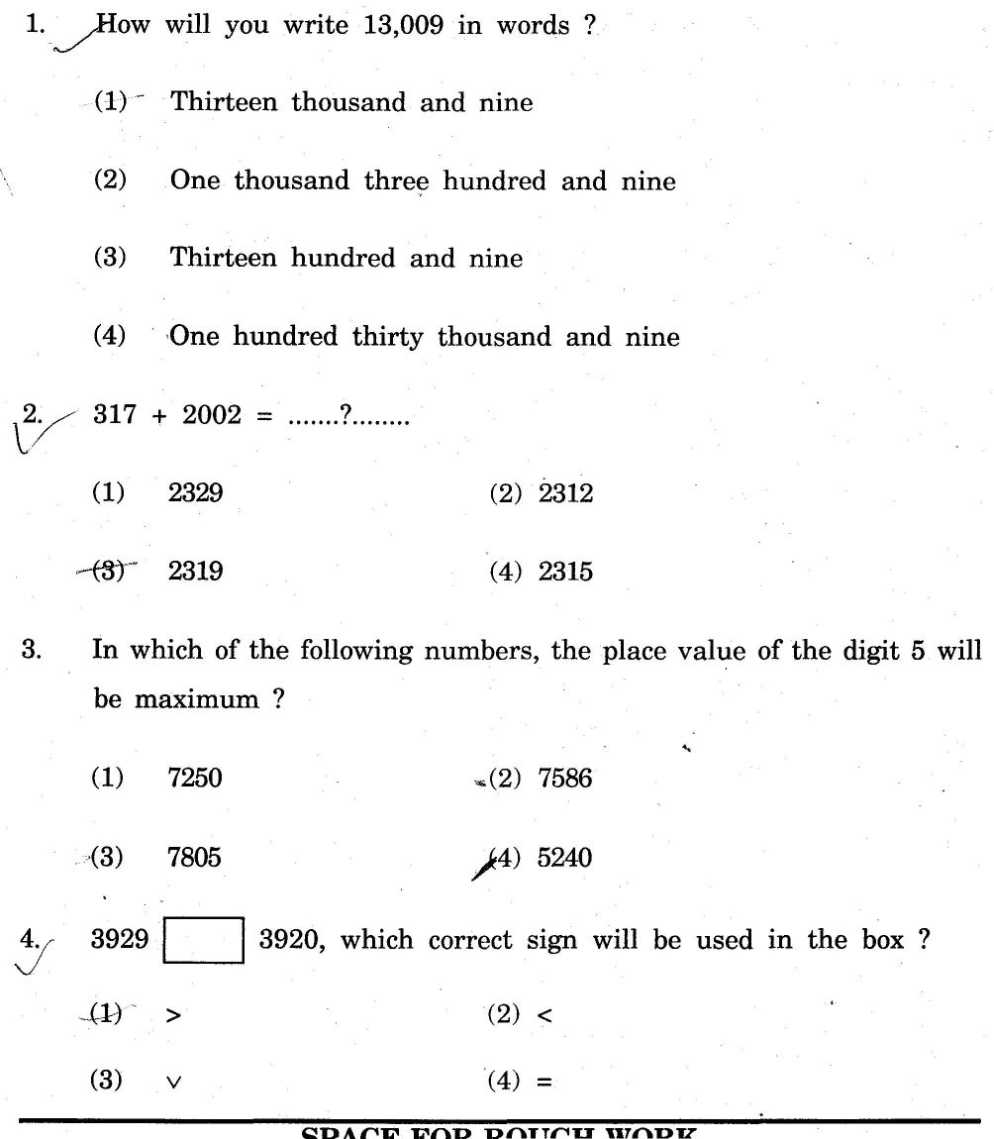 Std 4 Maths Worksheets 5th std maths worksheet 5th std maths – 5th Standard Maths Worksheets