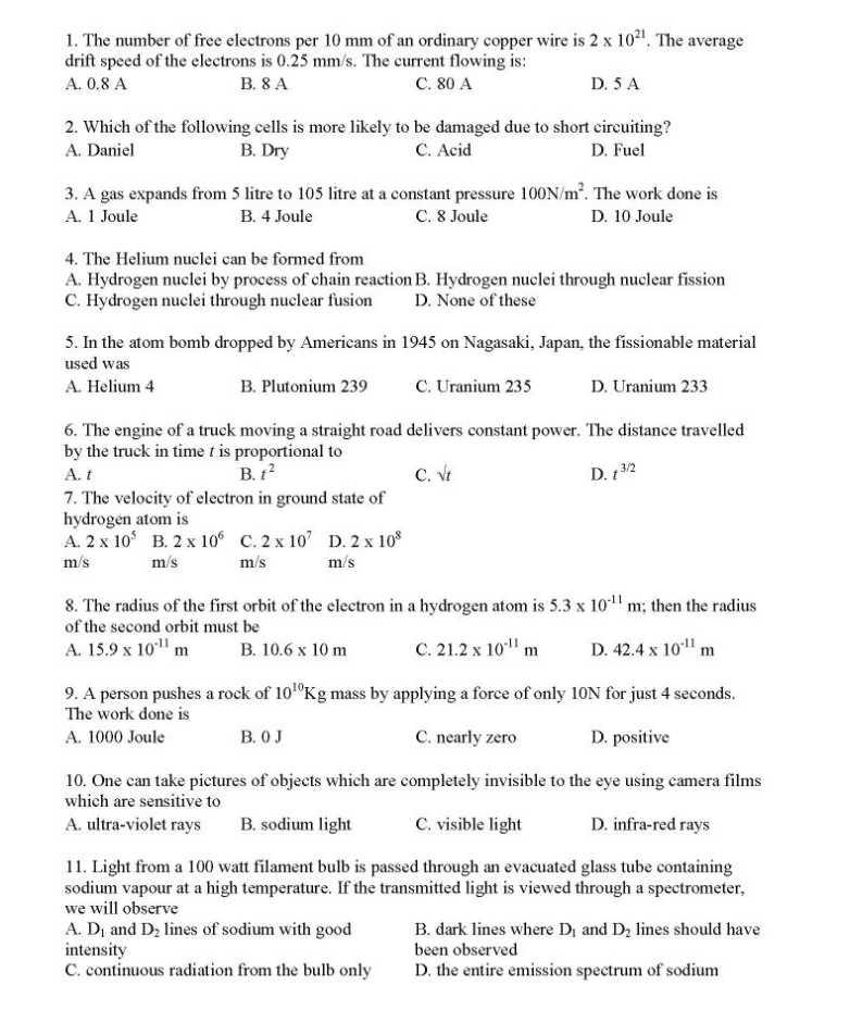 engine question paper