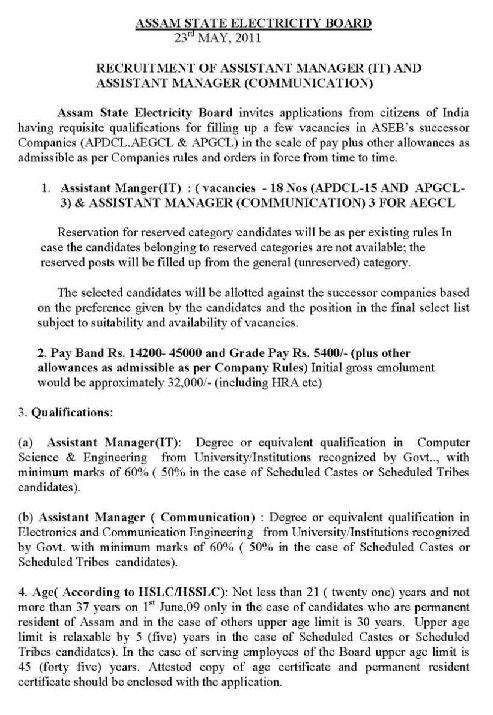 studychacha reply  topic aseb assam assistant managercseit branch question paper