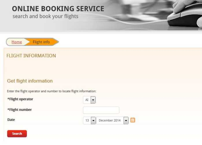 After submitting you will get the status of your flight
