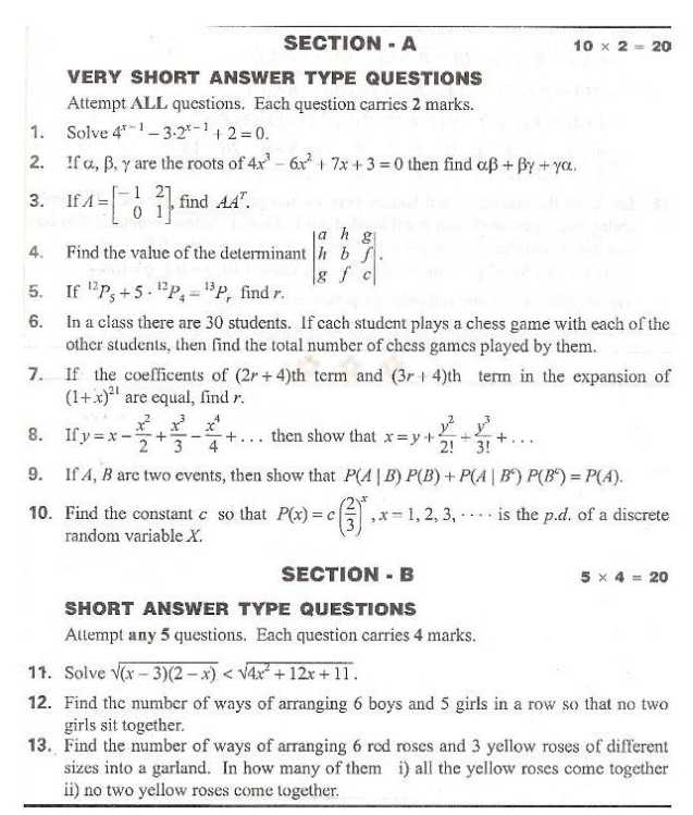 inter 2nd year model papers with answers
