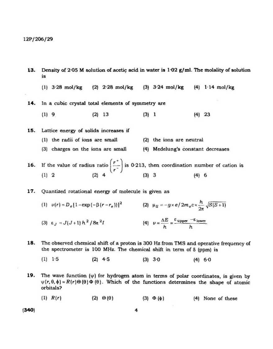 question paper for bu msc chemistry entrance exam  question paper for bu msc chemistry entrance exam 2017 2018 studychacha