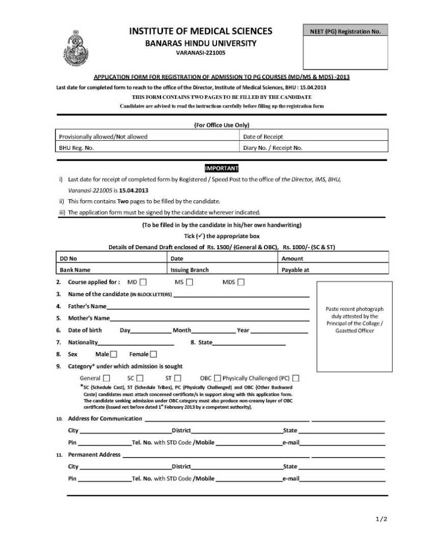 BHU-MD-MS-Application-Form-1 Online Form For Bhu Mbbs on income tax, pennsylvania state tax,