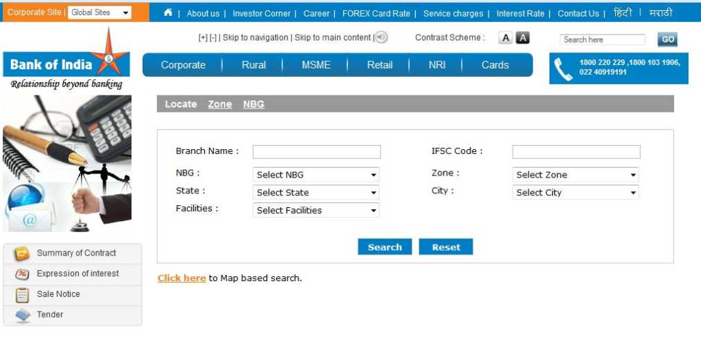 United bank of india branches in bangalore list - united