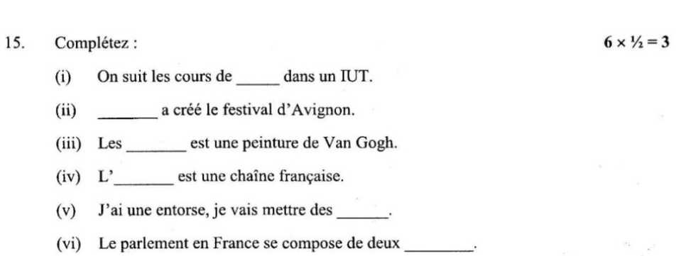 French Question :) !!!!!!!!!!!!!!!!?