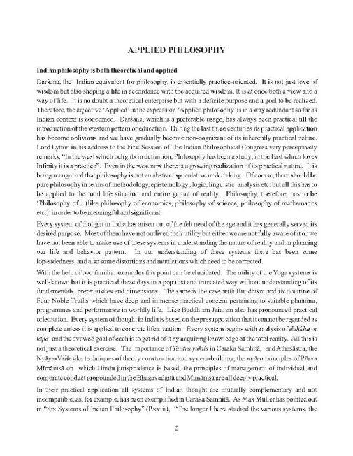 Supplemental Scholarship Materials