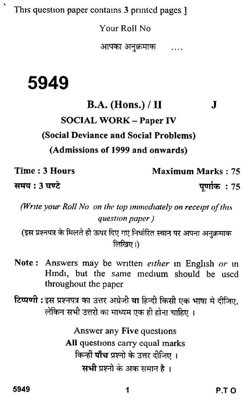 delhi university b a hons social work second year previous delhi university b a hons social work second year previous years question papers