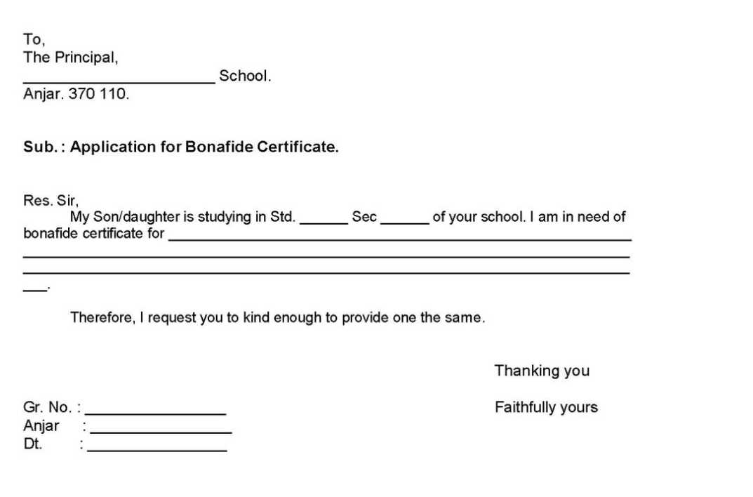 Application Letter For A Leave Your Principal Bonafide Certificate