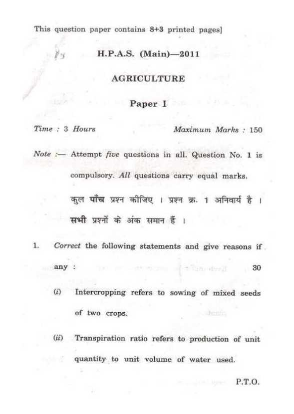 essay on use of chemistry in agriculture Outline of agriculture  agricultural chemistry  acquire adequate knowledge required on the correct amount use of agrochemicals and other agriculture related.