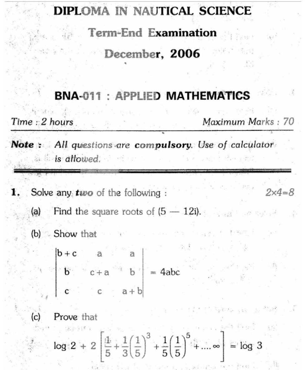 PTU Question Papers – Download Punjab Technical University Previous Year Question Papers Pdf