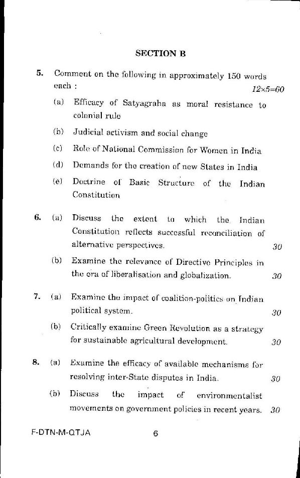 IAS Mains GS II Previous Year papers
