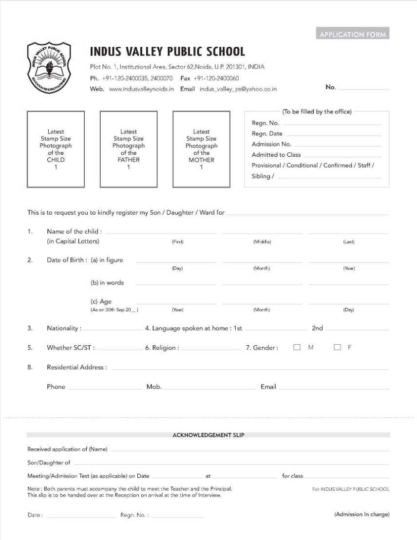 indus valley school dissertation