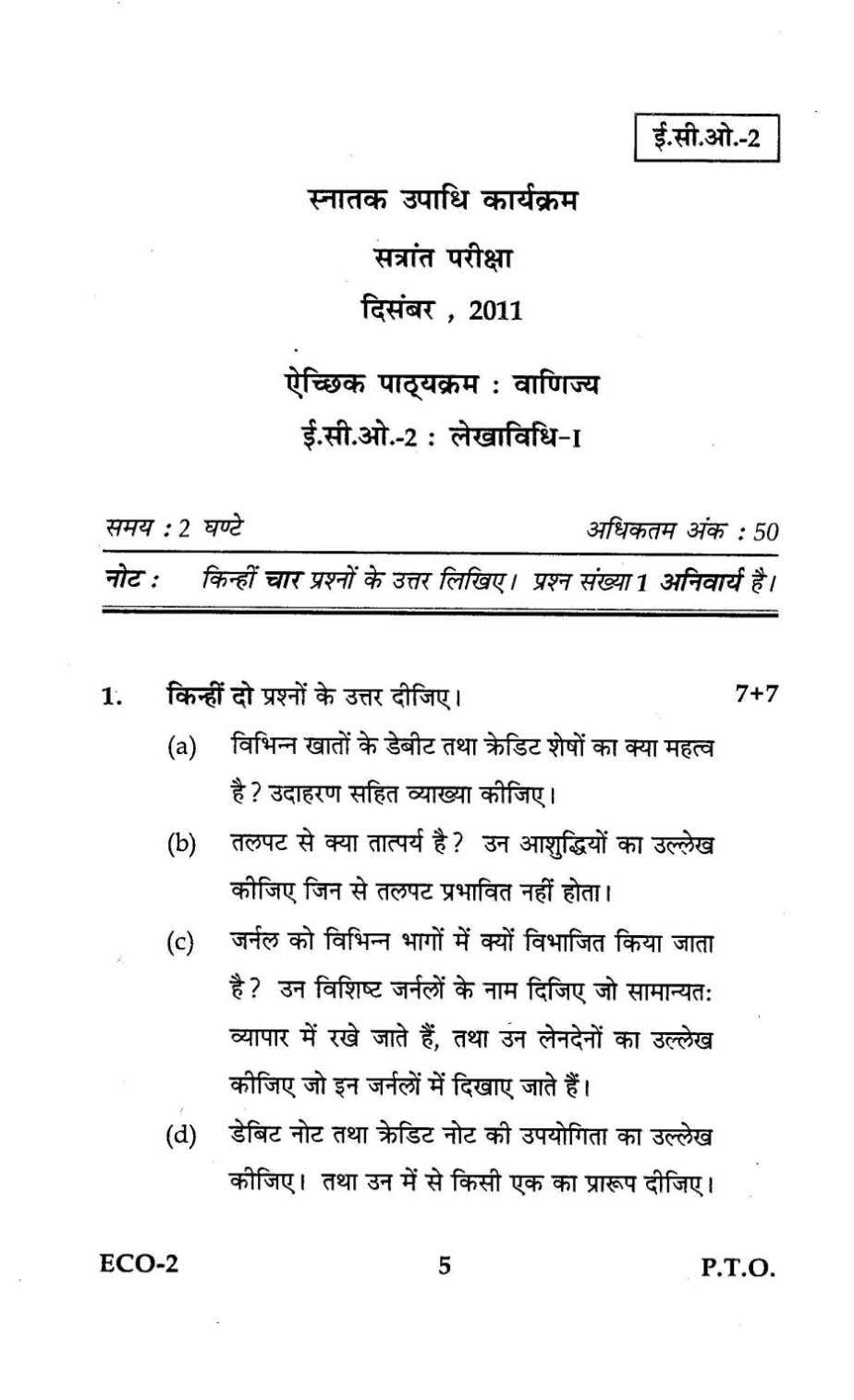 lectionary year b 2018 pdf