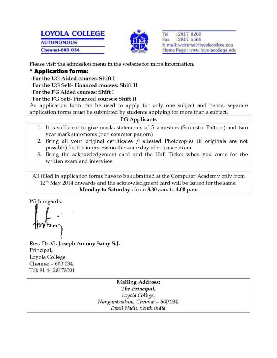 Loyola-College-Chennai-Admission-Form-Date-2 Bhu Sports Application Form on naksha uttar pradesh, top college, vishwanath temple, birla hostel, naksha jharkhand, hospital banaras, answer sheet,