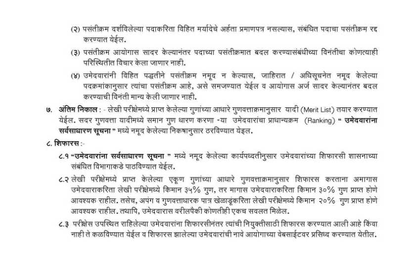 arihant general knowledge 2018 pdf