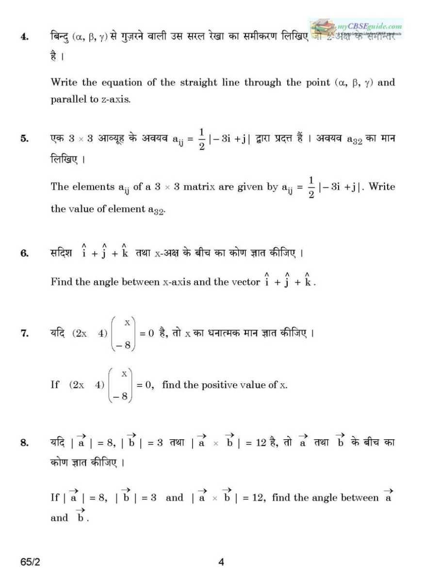 12 grade math problems