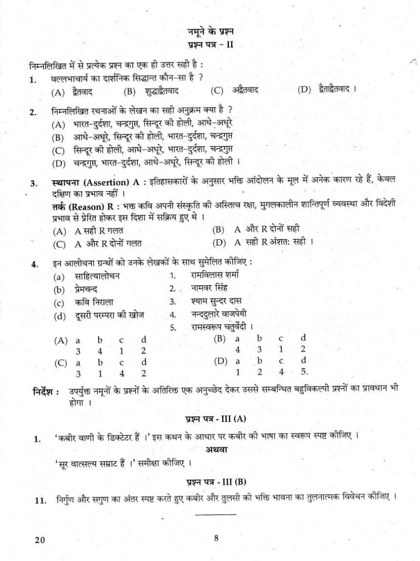 importance of exams in hindi Get complete list of important days & dates of national & international  list of  important days for ssc & banking exams  10th january, world hindi day.