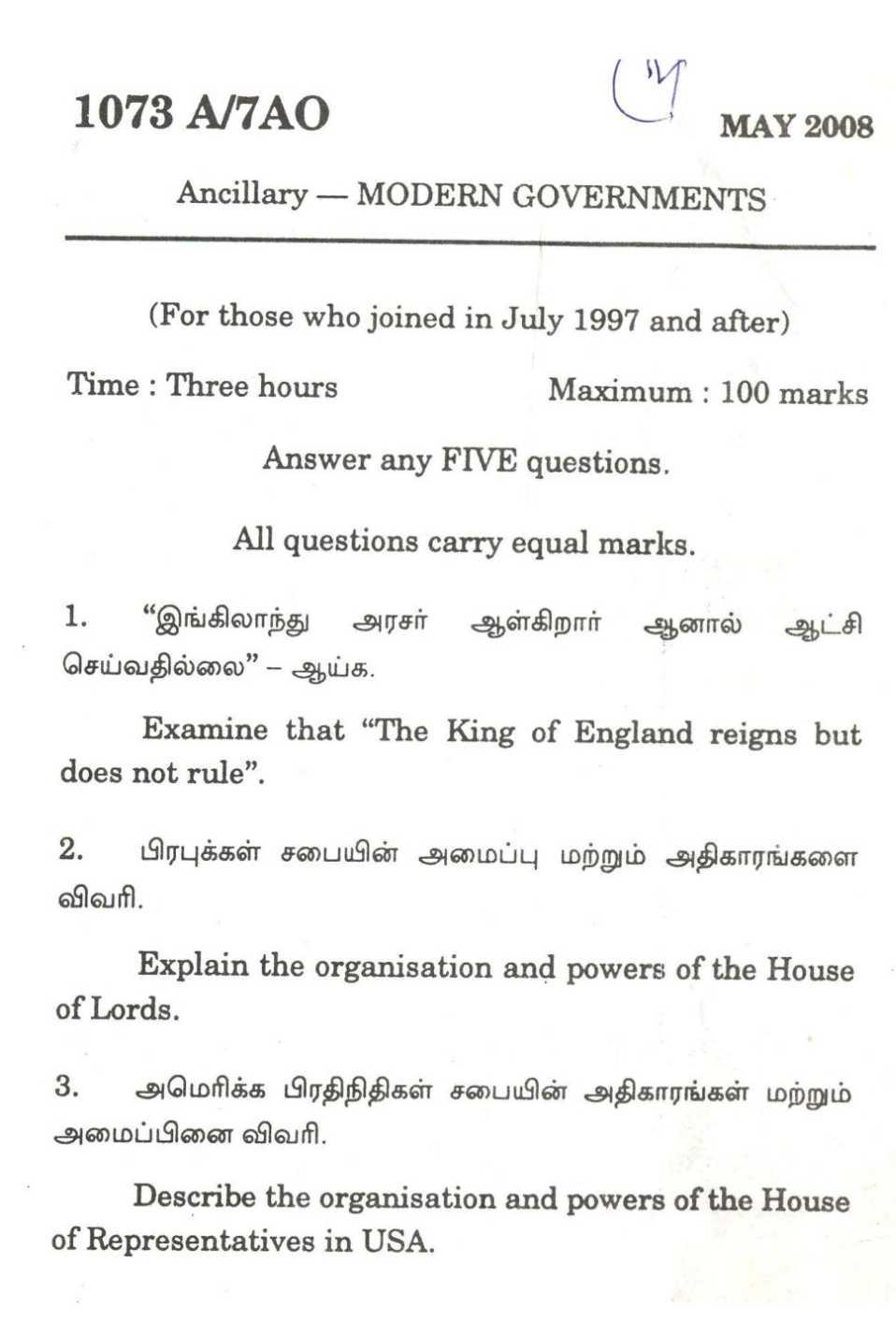 essay topics kamarajar