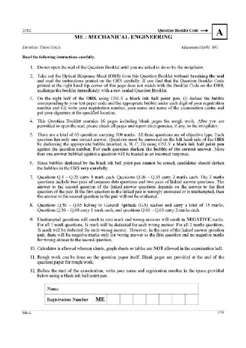 question paper for gate me mechanical engineering 2017 2018 gate me mechanical engineering question paper