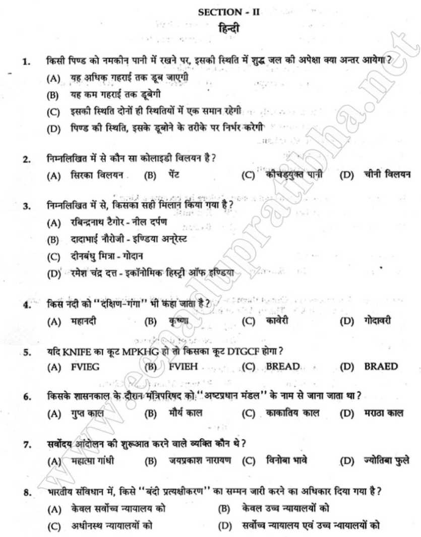Previous papers pdf group d rrb secunderabad