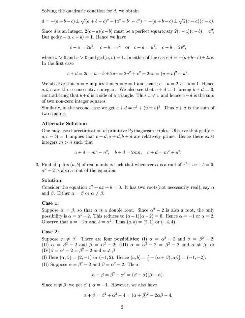 mathematics question paper Old papers and solutions last 5years speciman papers and solutions is  available  please click the respective link previous question papers, solution.
