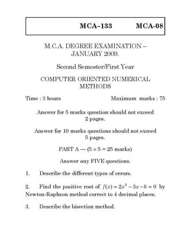 anna university mba total quality management question papers