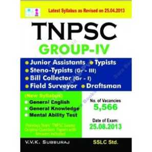 Tnpsc group 4 model question paper and answers in tamil