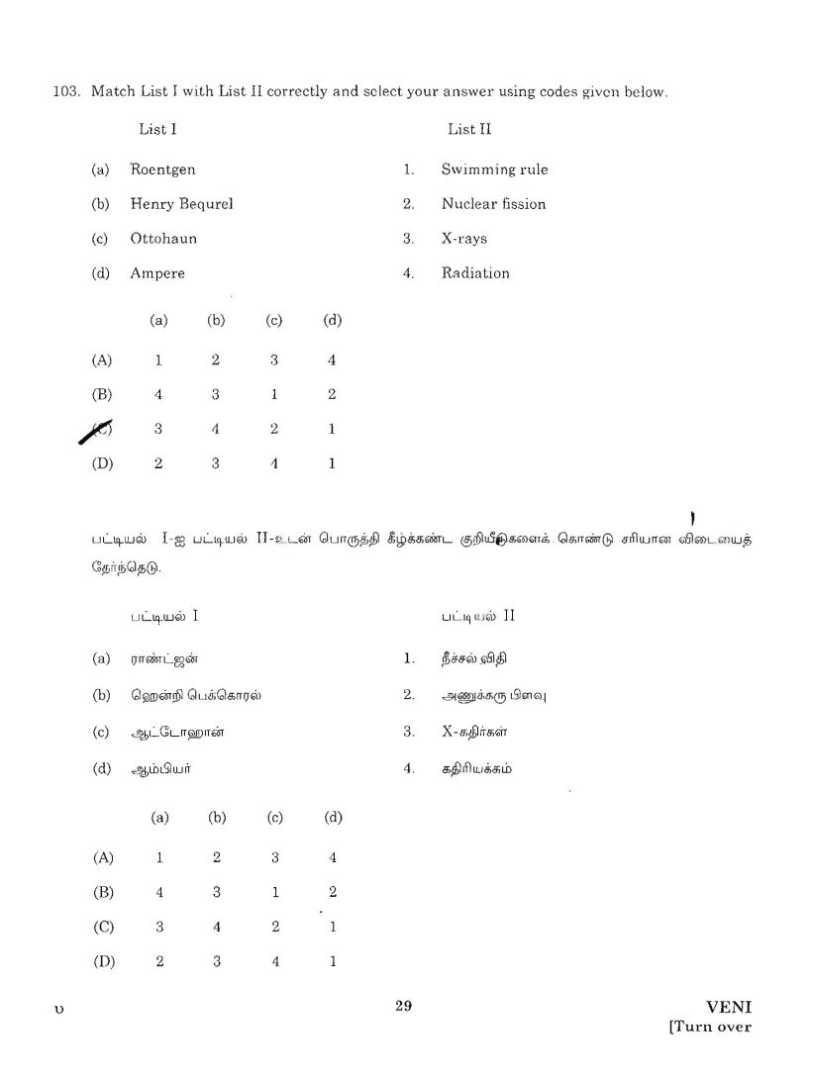 envisioning information pdf free download