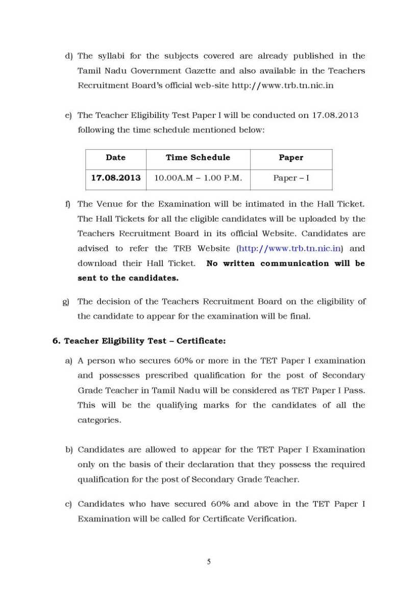 [UPDATED] TN TRB Polytechnic Lecturers Syllabus Previous Papers Download pdf