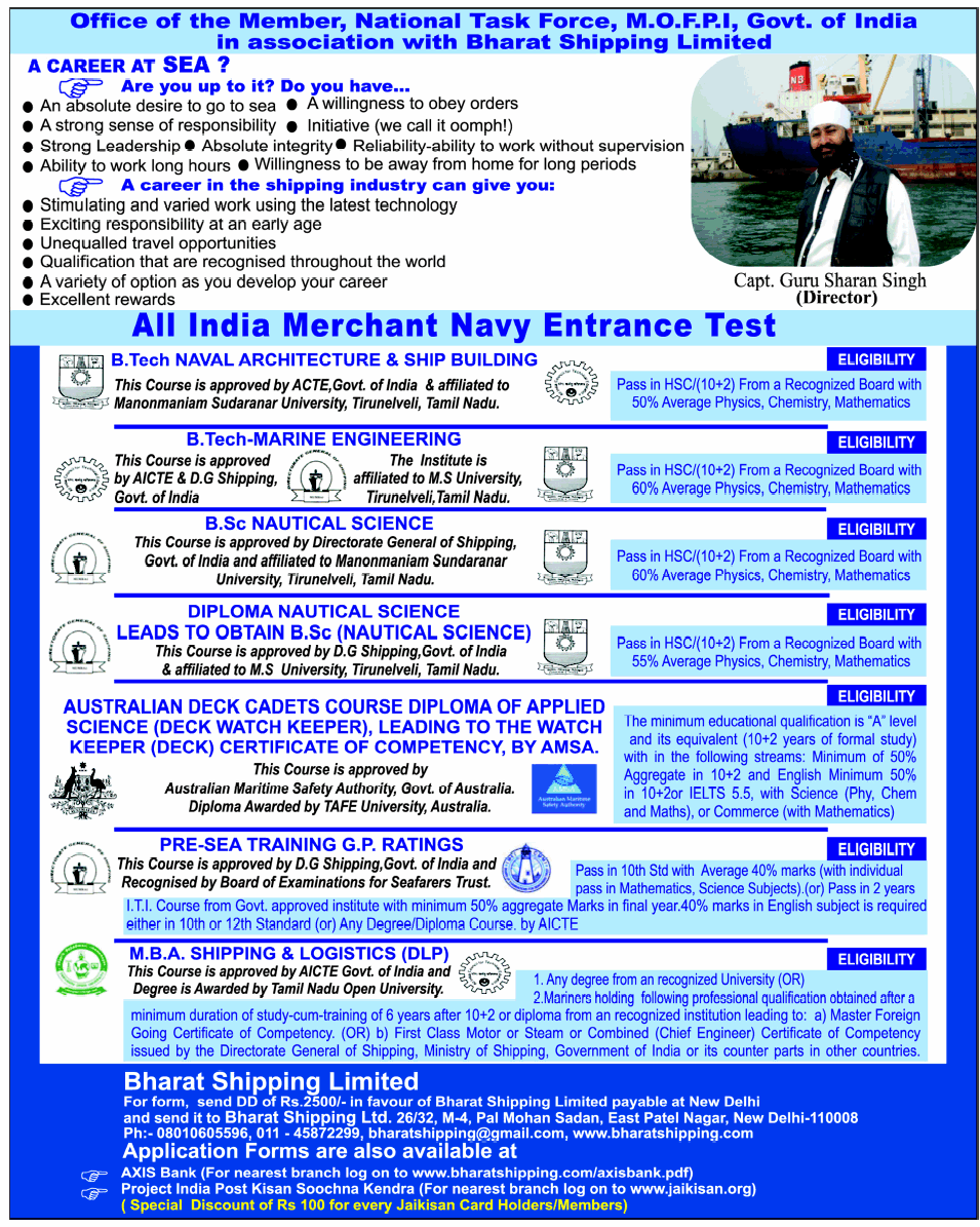 How To Join Merchant Navy?