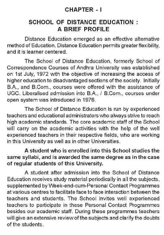 essay on vidyarthi aur anushasan in punjabi