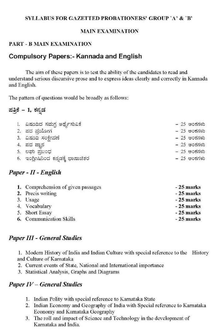 Essay On Computers Pros Amp Cons Advantages And Disadvantages Of Domov