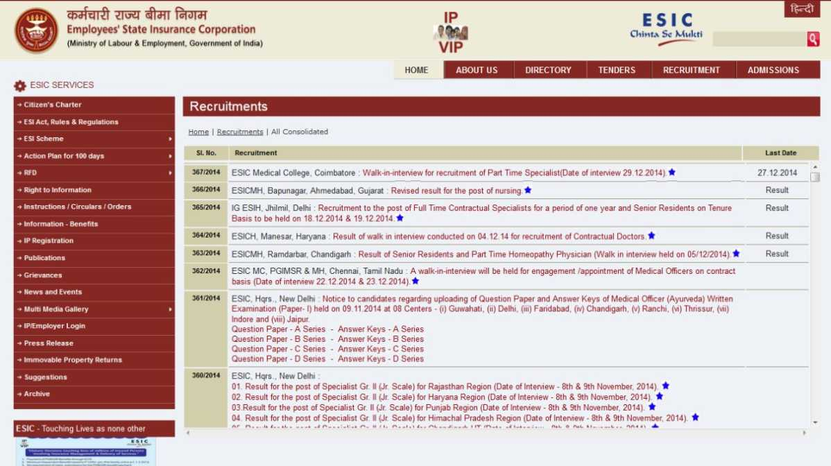 esic exam results for the post of staff nurse studychacha a new section will open
